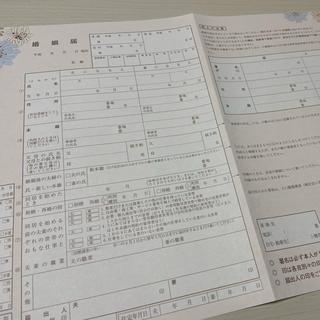 ポールアンドジョー(PAUL & JOE)の婚姻届 ポールアンドジョー ※元号平成(結婚/出産/子育て)