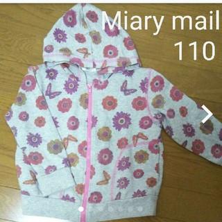 ミアリーメール(MIALY MAIL)のMiary mail パーカー 110 花柄 グレー Moujonjon(ジャケット/上着)