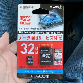エレコム(ELECOM)の32GB microSD(その他)