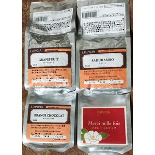 ルピシア(LUPICIA)のLUPICIA グレープフルーツ・サクランボ・オランジュショコラ・メルシーミル(茶)