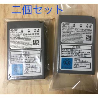 オリンパス(OLYMPUS)の二個セット❤️新品 OLYMPUS BLS-50  純正 バッテリー(バッテリー/充電器)