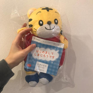 新品 しまじろう パペット(ぬいぐるみ/人形)