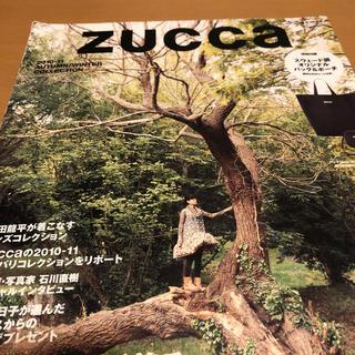 ズッカ(ZUCCa)のzucca雑誌(ファッション)
