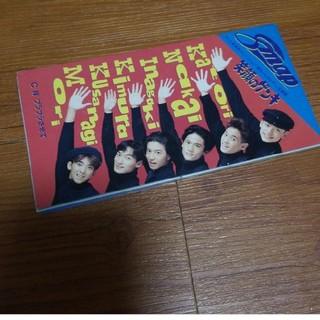 スマップ(SMAP)のSMAP 笑顔のゲンキ CD(ポップス/ロック(邦楽))