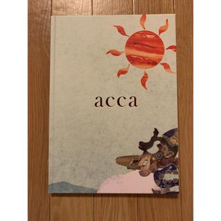 アッカ(acca)のacca book 2020SS(その他)