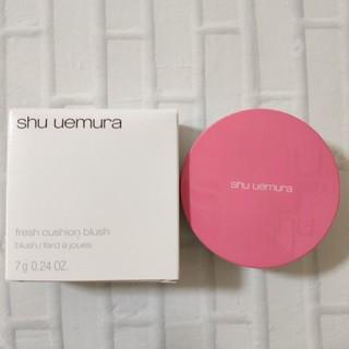 シュウウエムラ(shu uemura)の❤新品❤ シュウウエムラ チークカラー(チーク)