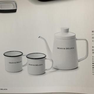 ディーンアンドデルーカ(DEAN & DELUCA)のDEAN&DELUCA  ホーローケトル&マグカップ セット(食器)