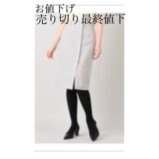 スピックアンドスパン(Spick and Span)の売り切り最終値下   spick and spanジップスカート     (ひざ丈スカート)