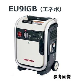 ホンダ(ホンダ)のホンダ エネポ EU9iGB    未使用品(防災関連グッズ)