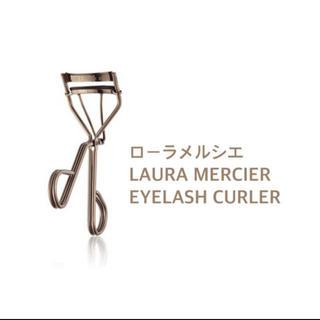 ローラメルシエ(laura mercier)のlaura mercier ローラメルシエ♡ビューラー ♡アイラッシュカーラー (ビューラー・カーラー)