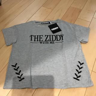 ZIDDY - ZIDDY  140