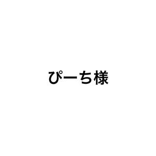 ニコアンド(niko and...)のライダースジャケット(ノーカラージャケット)
