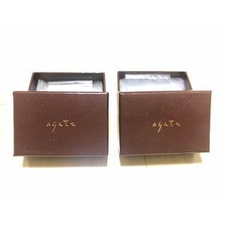 アガット(agete)の【agete】【アクセサリー空箱】【2個セット】(ショップ袋)