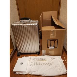 リモワ(RIMOWA)の【美品】リモワ RIMOWA クラシック キャビン 36L シルバー(旅行用品)