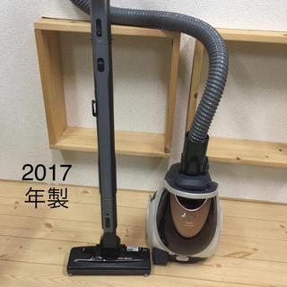 三菱電機 - 三菱 紙パック式掃除機 Be-k 2017年製