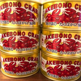 タラバガニ 缶 6缶(缶詰/瓶詰)
