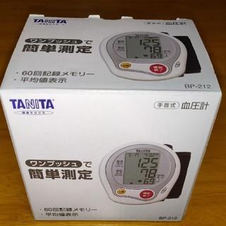 タニタ(TANITA)のTANITA 手首式血圧計 BP-212(その他)