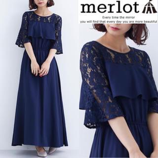 merlot - merlot plus ヨークフリル ビスチェ風 ドレス ワンピース ネイビー