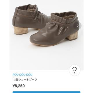 プードゥドゥ(POU DOU DOU)の巾着ショートブーツ (ブーツ)