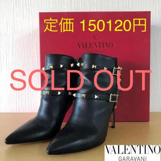 ヴァレンティノ(VALENTINO)のvalentino  バレンティノ ロックスタッズ アンクル ブーティ 38 黒(ブーツ)