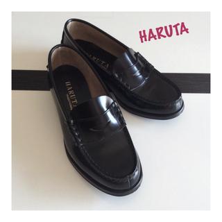 ハルタ(HARUTA)のHARUTA⭐️ローファー23.5(ローファー/革靴)
