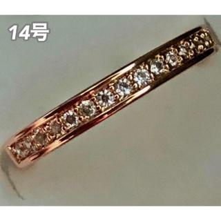 ★定価5980円★【SWAROVSKI】極細 エタニティ クリスタルリング 指輪(リング(指輪))
