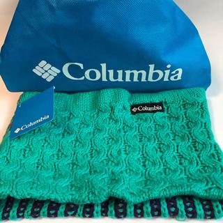 コロンビア(Columbia)の【新品未使用】Columbia コロンビア ネックウォーマー ユニセックス(ネックウォーマー)
