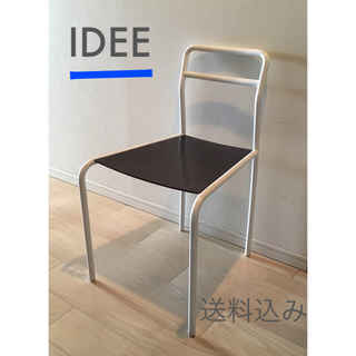 イデー(IDEE)のセール中 IDEE アイアンチェア☆DIYにもおススメ  送料込み(ダイニングチェア)