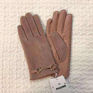 ビューティアンドユースユナイテッドアローズ(BEAUTY&YOUTH UNITED ARROWS)の新品 ユナイテッドアローズ 手袋 羊革 (手袋)
