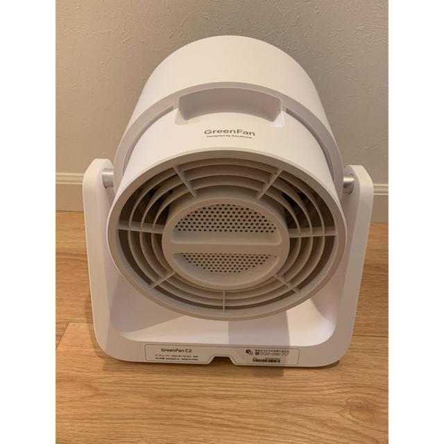 BALMUDA(バルミューダ)のバルミューダ GreenFan C2 A02A-WK スマホ/家電/カメラの冷暖房/空調(サーキュレーター)の商品写真