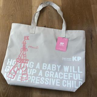 ニットプランナー(KP)のKP 福袋 バッグ(その他)