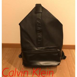 Calvin Klein - カルバンクライン バックパック