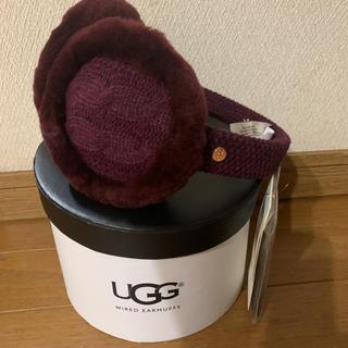 アグ(UGG)の新品未使用 UGG アグ CABLE EARMUFF イヤーマフ  ボルドー(イヤーマフ)