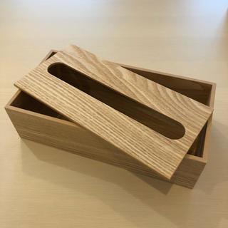 ムジルシリョウヒン(MUJI (無印良品))の無印良品 MDFティシューボックス (ティッシュボックス)