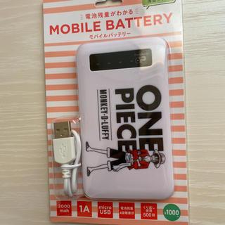3coins モバイル バッテリー