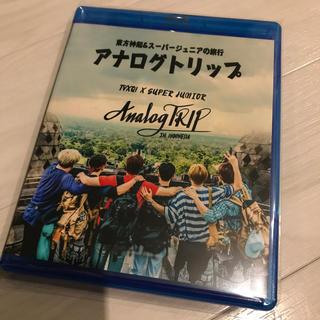スーパージュニア(SUPER JUNIOR)のアナログトリップ Blu-ray(ミュージック)