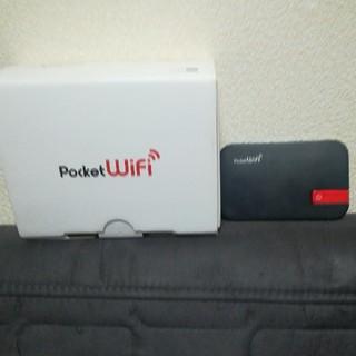 ソフトバンク(Softbank)のPoketWifi(その他)