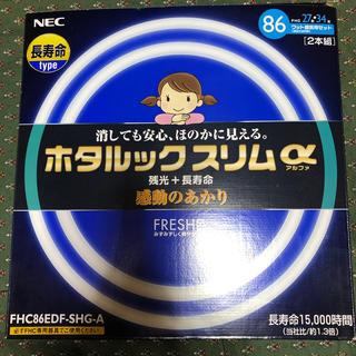 エヌイーシー(NEC)のMG24様 NEC ホタルック スリム α FRESH色 27形・34形 2本組(蛍光灯/電球)