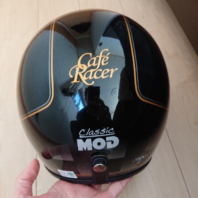 Araiヘルメット 自動車/バイクのバイク(ヘルメット/シールド)の商品写真