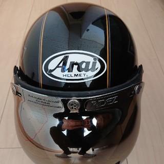 Araiヘルメット(ヘルメット/シールド)