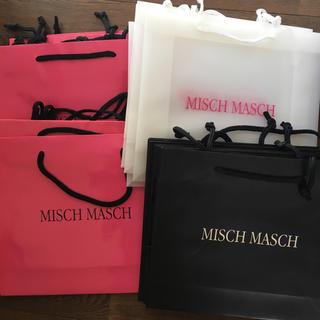 ミッシュマッシュ(MISCH MASCH)の【ミッシュマッシュ】ショッパーセット(ショップ袋)