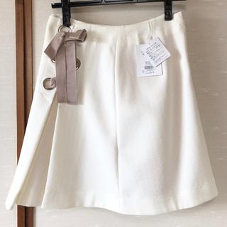 MERCURYDUO - マーキュリーデュオ タグ付き スカート
