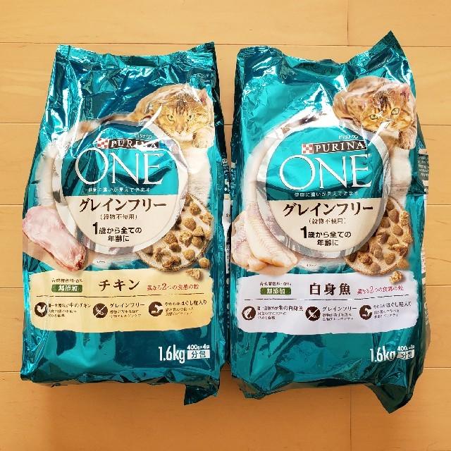 Nestle(ネスレ)のピュリナワン キャットフード グレインフリー チキン & 白身魚 各1.6kg その他のペット用品(ペットフード)の商品写真