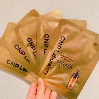 チャアンドパク(CNP)の【CNP】ビタ ホワイトニング アンプルマスク(パック/フェイスマスク)