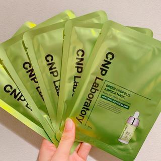 チャアンドパク(CNP)の【CNP】グリーン プロポリス アンプルマスク(パック/フェイスマスク)