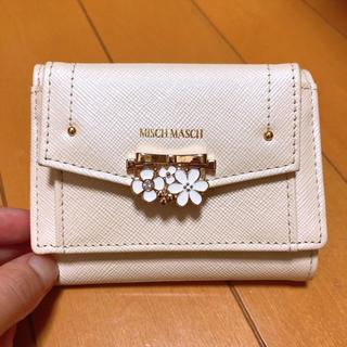 ミッシュマッシュ(MISCH MASCH)の三つ折財布(財布)