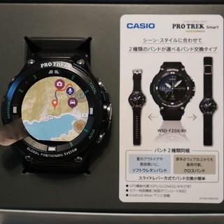 カシオ(CASIO)のCASIO PROTREK Smart WSD-F20X-BK(腕時計(デジタル))