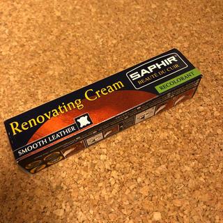 サフィール(Saphir)のサフィール レノベイディングカラー補修クリーム ダークブラウン SAPHIR(その他)