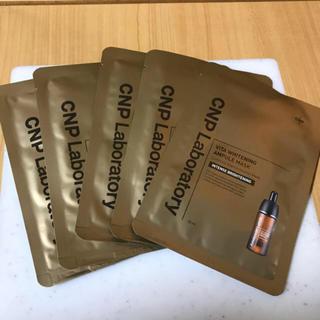 チャアンドパク(CNP)のCNP アンプル マスク  パック 5枚(パック/フェイスマスク)