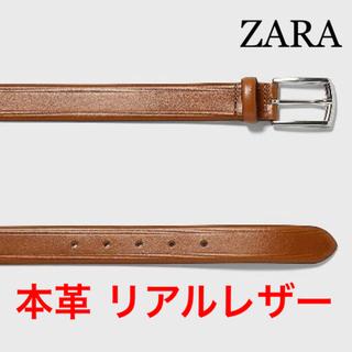 ZARA - 新品 完売品 ZARA 90 本革 リアル レザー ベルト RB